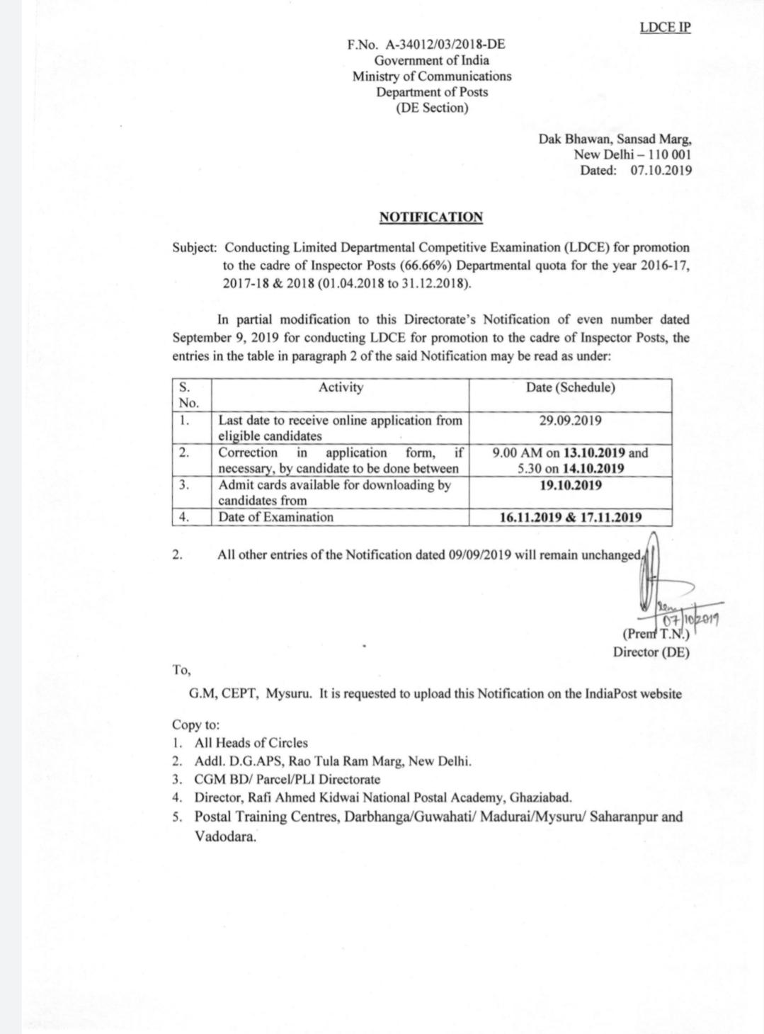 Change of IPO exam date