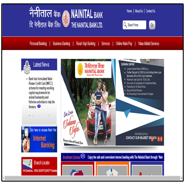 Nainital Bank Specialist Officer Recruitment Offline Form 2020
