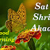Top 10 Sat Shri Akaal Ji Good Morning images Photos , greetings, pictures for Whatsapp