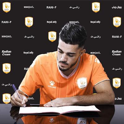 فاركو يعلن التعاقد مع عزمى غومة لاعب الصفاقسى التونسى لمدة 4 مواسم
