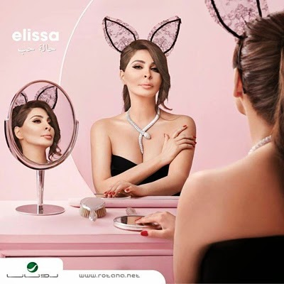 Elissa-Halet Hob