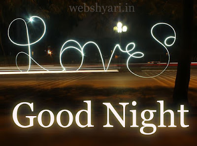 love good night art wallpepr