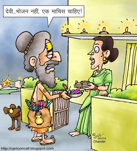 Diwali Cartoons in Hindi 2016