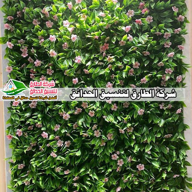 تنسيق حدائق فلل جدة - تنسيق حوش المنزل في جدة