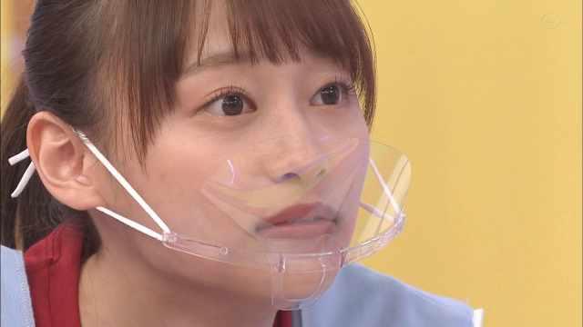 Hinatazaka de Aimashou ep106
