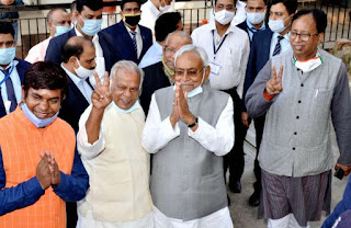 nitish-cabinet-firmed
