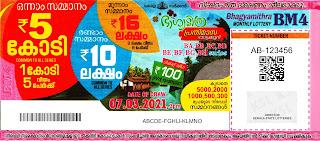 07-03-2021 Bhagyamithra kerala lottery result,kerala lottery result today 07-03-21,Bhagyamithra lottery BM-4,kerala todays lottery result live