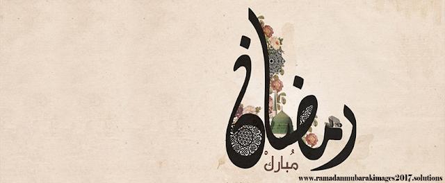 High quality ramadan Images
