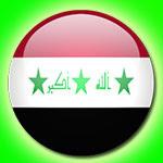 Iraq U23 www.nhandinhbongdaso.net