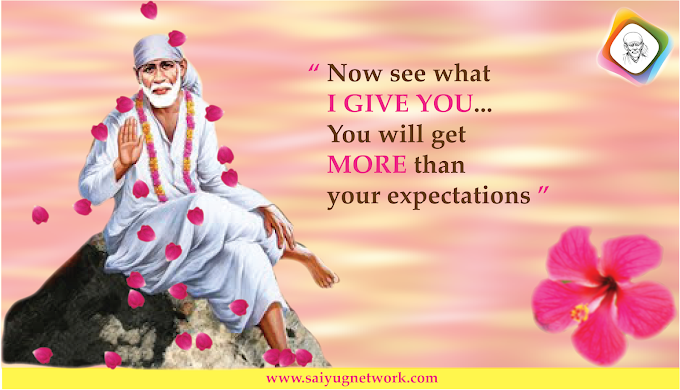 Shirdi Sai Baba's Blessings And Magical Experiences