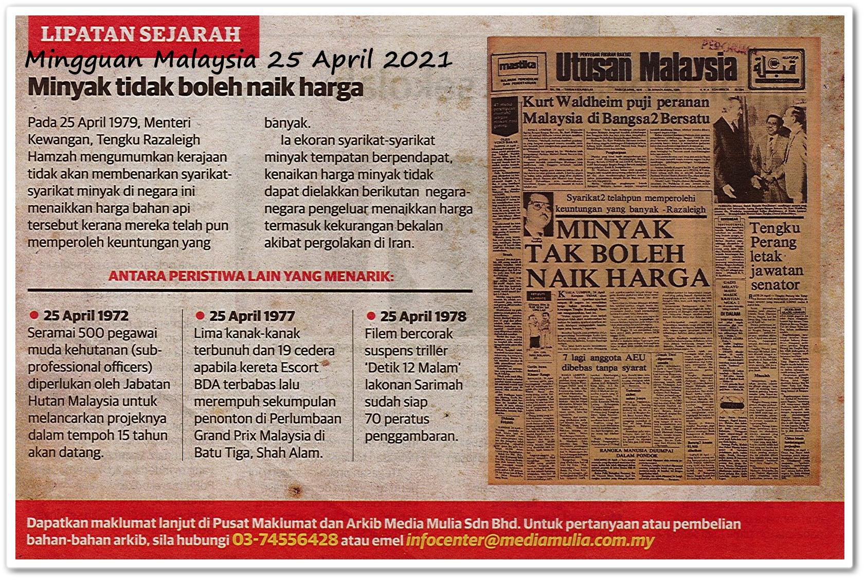 Lipatan sejarah 25 April 2021 - Keratan akhbar Mingguan Malaysia 25 April 2021