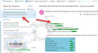 طريقة الاطلاع على نتائج الباكالوريا لدورة 2019