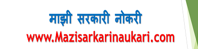 Current Affairs - July 22, 2020, All Latest Current Affairs In Marathi 2020 For Preparation of MPSC Exams. Chalu Ghadamodi 2020