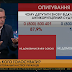 Гриценко: Якби Порошенко пройшовся по ринках, у нього не було б бажання іти на другий термін