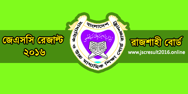 JSC Result 2016 Rajshahi Board