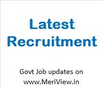 Latest Govt Jobs updates