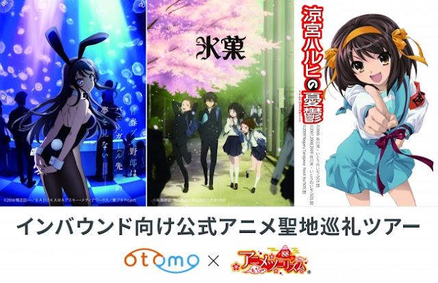Tur Anime Hanya Ada di Jepang