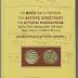 Η φορολογία στην Λάγκα κατά την Οθωμανική περίοδο