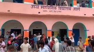 दरभंगा में सरकारी स्कूल के दरवाजे में उतरा करंट, चपेट में आने से एक छात्रा की मौत, कई घायल