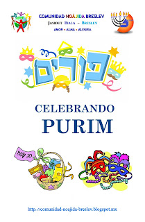 Manual de Purim