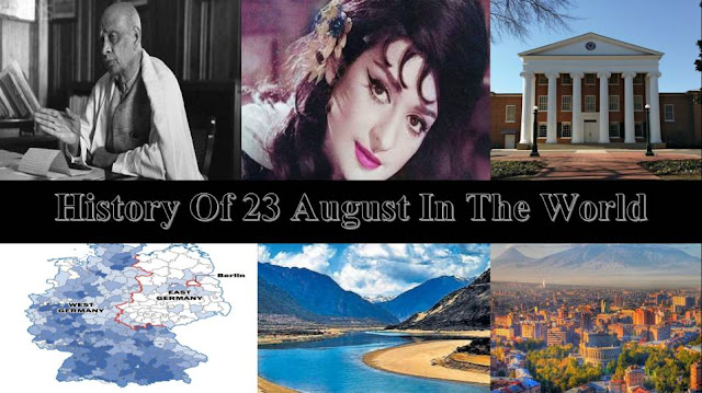 History Of 23 August | On This Day In World