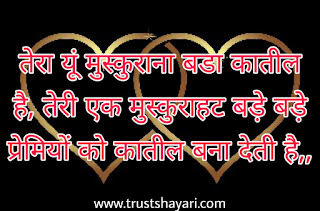 gf bf love picture, gf bf love shayari, girlfriend boyfriend love shayari, gf bf love hindi sms, gf bf love photos, girlfriend boyfriend love quotes, girlfriend, for girlfriend birthday wishes, for girlfriend gift, girlfriend gift, for girlfriend birthday gift, girlfriend birthday gift, girlfriend best gift, girlfriend quotes, to girlfriend quotes, 600+ girlfriend & boyfriends lovers free special images 2019-20, girlfriend & boyfriend said love images,  top best lovers lovely status,  images  background wallpaper, heart broken boyfriend very sad images,  happyness love videos stories images,  600+ girlfriend & boyfriends lovers free special images 2019-20,  I miss you latest images,  relationship lovers image,  happy valentine's day lovers images