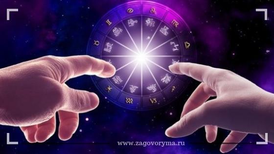 Начнется новая жизнь: астрологи назвали главных везунчиков недели