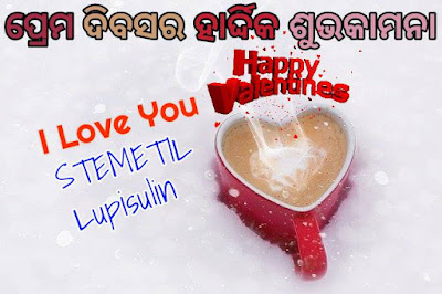Happy valentines day odia wishes