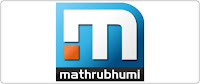 Watch Mathrubhumi News Channel Live TV Online | ENewspaperForU.Com