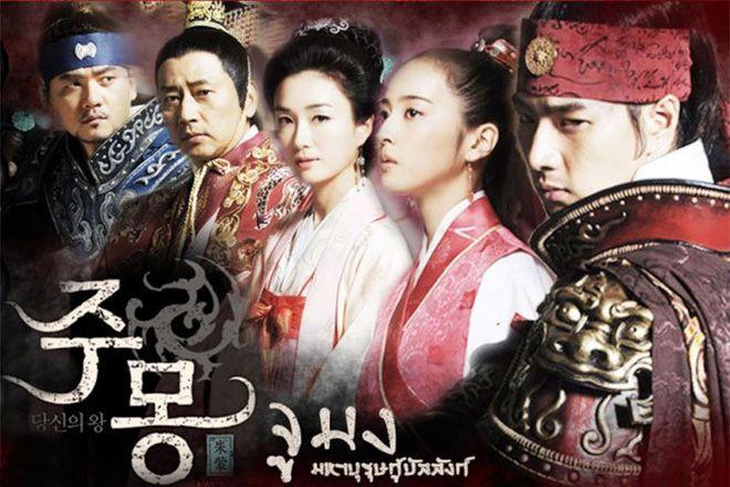 Truyền thuyết Jumong - Jumong (2006)