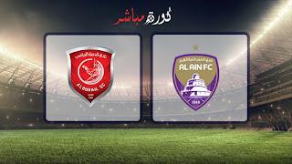 مشاهدة مباراة العين والدحيل بث مباشر 23-04-2019 دوري أبطال آسيا