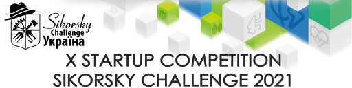 X STARTUP COMPETITION SIKORSKY CHALLENGE 2021