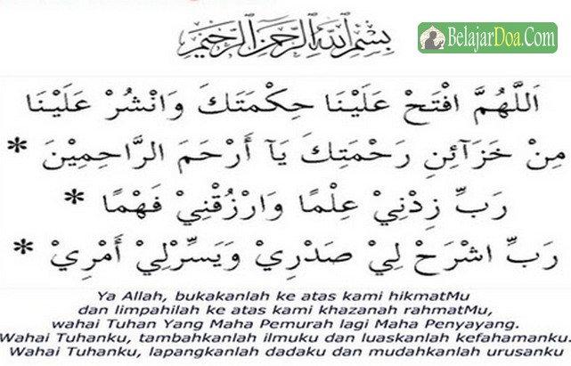 Lafal Bacaan Doa Penenang Hati dan Pikiran Yang Gelisah Setelah Kesusahan Dalam Bahasa Arab Indonesia dan Terjemahan Latin