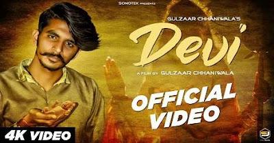 Devi Mp3 Song Download by Gulzaar Chhaniwala