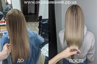 окрашивание волос в Харькове