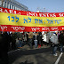Por qué Israel debe oponerse al reférendum de Cataluña