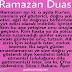 Ramazan Duası Arapça
