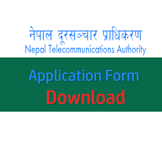 Download Nepal Doorsanchar Pradhikaran (NTA) Application Form