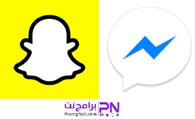 الفرق بين فيس بوك ماسنجر وسناب شات