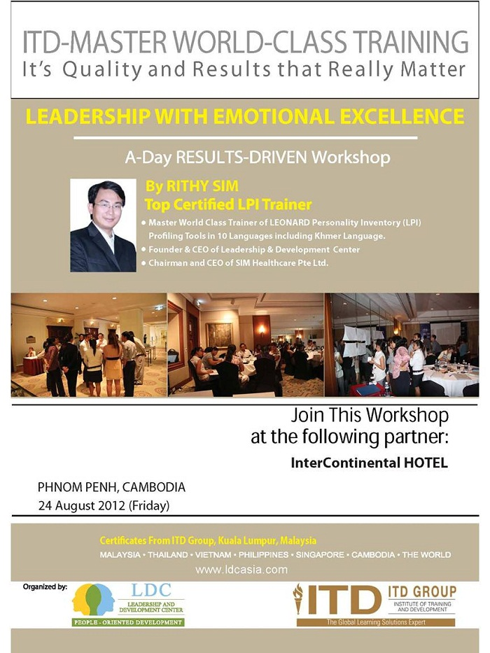 Cambodia Jobs: Leadership with Emotional Excellence Training