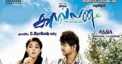 Top 5 Vijay Antony Movie Songs Download Masstamilan [My