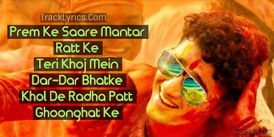 song-quotes-2018-holi-biraj-ma-genius-jubin-nautiyal-utkarsh-sharma