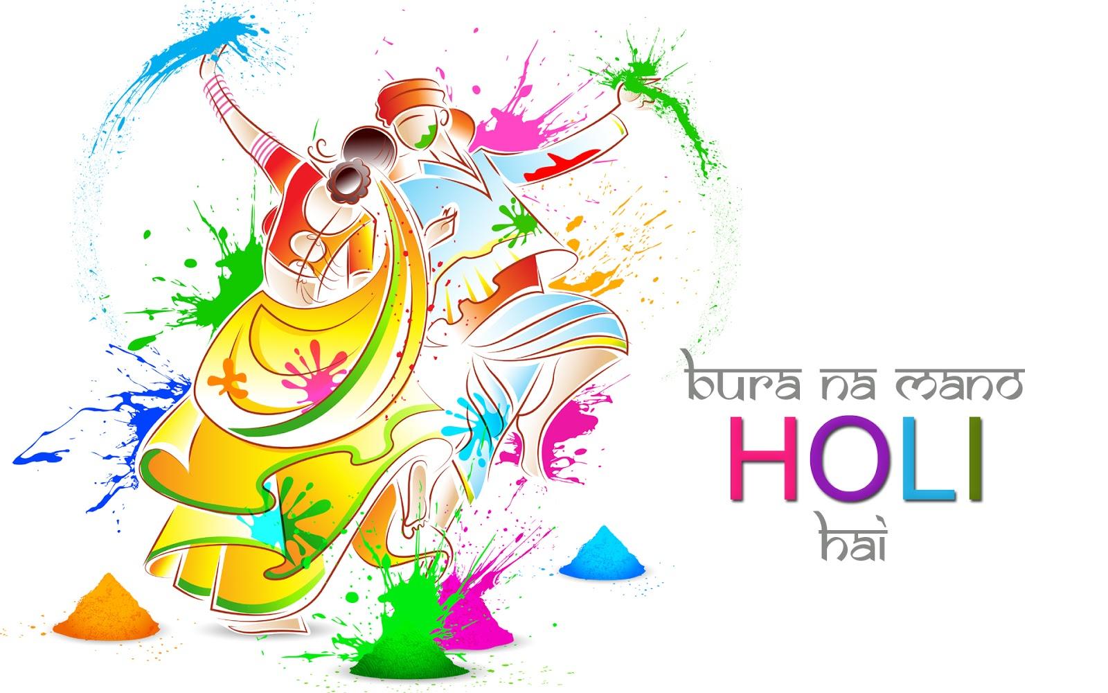 Happy holi radha krishna images - Happy Holi Radha Krishna Wallpaper 2017