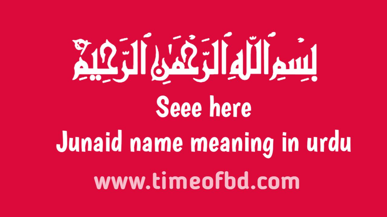 Junaid name meaning in urdu, اردو میں جنید نام کا معنی ہے