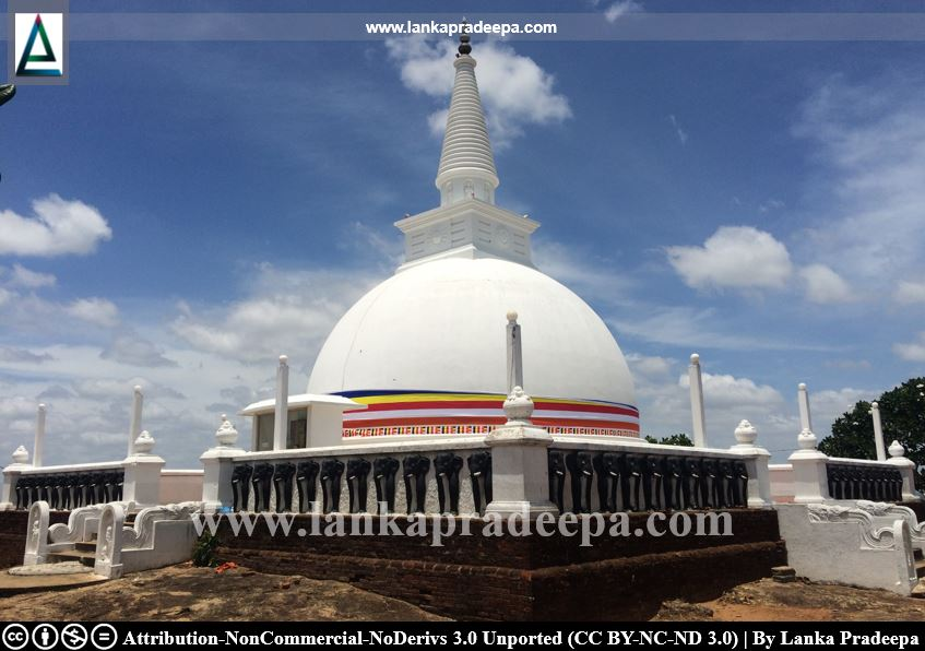 The Stupa at the top of the rock