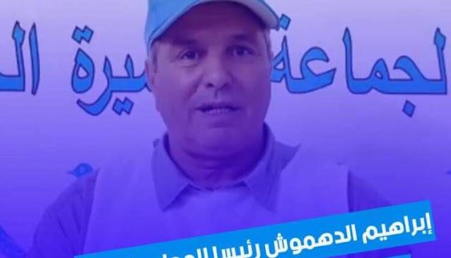 رسميا : إبراهيم الدهموش رئيسا للمجلس الجماعي للدشيرة الجهادية، وهذه تشكيلة المكتب