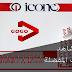 قنواتك المفضلة Bein Sport و قنوات عربية اخرى مع هذا التطبيق GOGO X IPTV وكود التفعيل هدية لكم