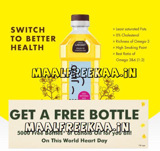 Get Free Sample of Cooking Canola Oil Bottle
