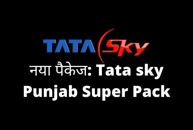 Tata sky Punjab Super Pack
