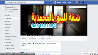 groupe achat vente facebook maroc